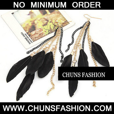 Black Graceful Feather Charm Earring