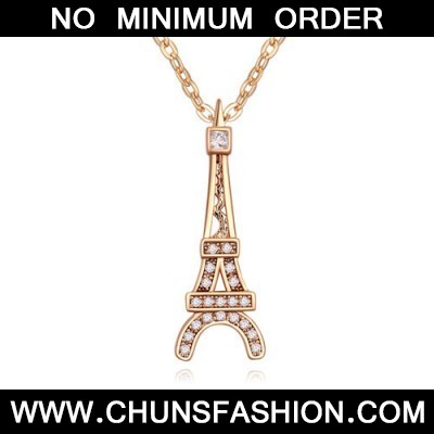 white & champagne gold Eiffel Tower