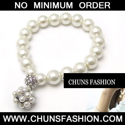White Small Bead Ball Pearl