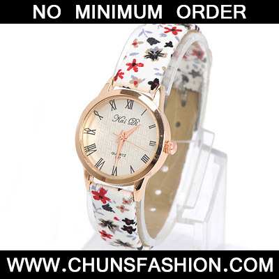 White Flower Pattern Electronic Elements Ladies